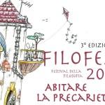 filofest Musiculturaonline
