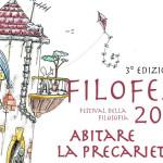 filofest_Musiculturaonline