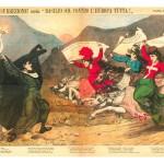 Augusto Grossi, La Rana, 1901 Musiculturaonline