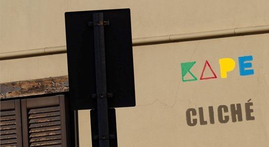 """Esce oggi l'album """"Cliché"""" del compositore e polistrumentista KAPE"""