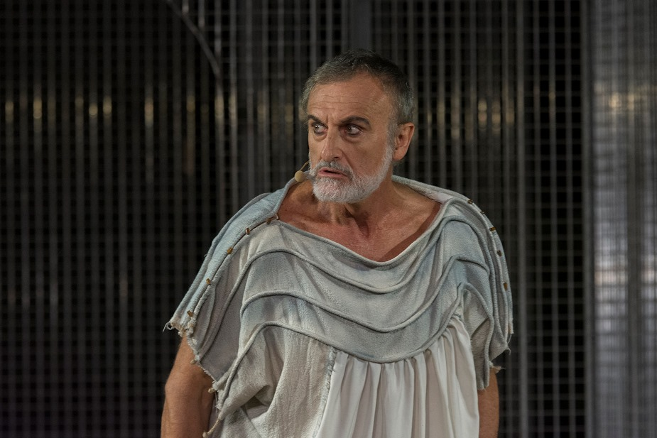 """Presentazione di """"Aulularia"""" di Plauto all'Anfiteatro di Urbisaglia"""